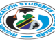 HESLB Loan Beneficiaries 2020/2021 |Wanafunzi Waliopata Mkopo 2020/2021
