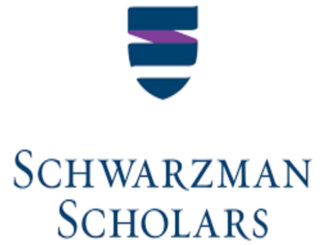 Schwarzman Scholars Program 2022/2023 for young emerging leaders to study in China (Fully Funded master's program at Tsinghua University in Beijing)