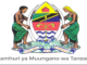 Wizara ya Elimu Opportunities to Join Teachers Training Colleges 2021/2022